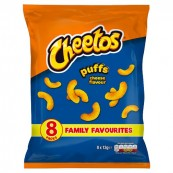 Cheetos Puffs 8PK 32x8x13g